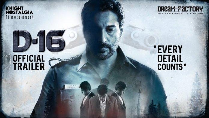 Dhuruvangal Pathinaaru Full Movie Download