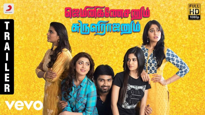Gemini Ganeshanum Suruli Raajanum Full Movie Download