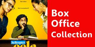 Helicopter Eela Box Office Collection