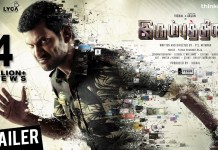 Irumbu Thirai Full Movie Download,