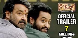 Janatha Garage Full Movie Download