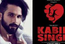Kabir Singh Leaked by Movierulz