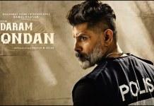 Kadaram Kondan Full Movie Download Fimilywap