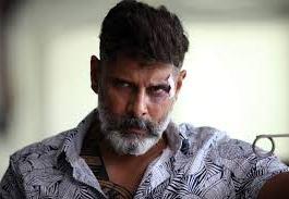 Kadaram Kondan Full Movie Download Tamilrockers