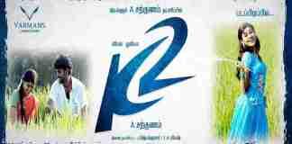 Kalavani 2 Day 3 Box Office Collection