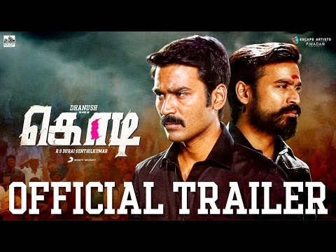 Kodi Full Movie Download
