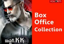 Mr. KK Box Office Collection, Story, Review, Rating & Wiki