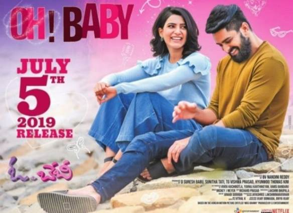 Oh Baby Full Movie Download Movierulz: leaks Samantha late