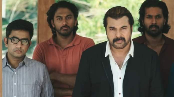 Pathinettam Padi Trailer launch Scene