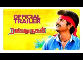 Rajini Murugan Full Movie Download