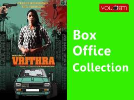 Vrithra Box Office Collection