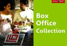 Thadam Box Office Collection