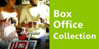 Thadam Box Office Collection