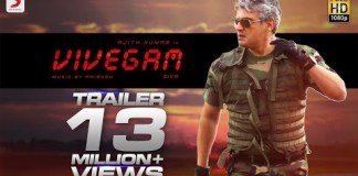 Vivegam Full Movie Download