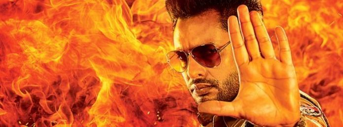 DSP Dev 4th Day Box Office Collection