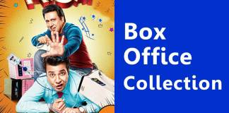 FryDay Box Office Collection