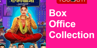 Khandaani Shafakhana Box Office Collection Worldwide