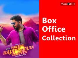 Vantha Rajavathaan Varuven Box Office Collection