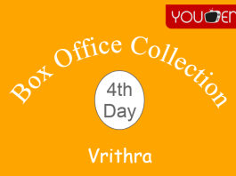vrithra 4th day Box office collections