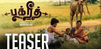 Bakrid Full Movie News Updates