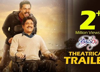 Oopiri Full Movie Download