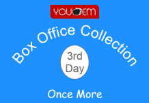 Once More 3rd Day Box Office Collection
