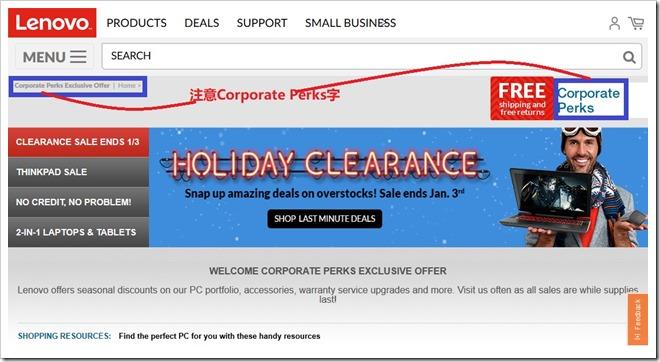 Corporate Perks  跳转到联想 Lenovo 官方网站