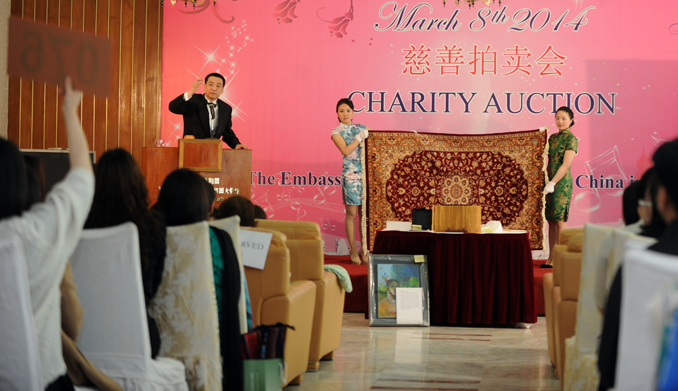 Setting a New Trend: Charity Auction at the Chinese Embassy - Youlin Magazine