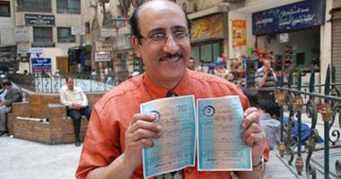 البهائيون يحصلون على أول اعتراف رسمى بديانتهم - تصوير ماهر اسكندر