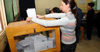 مارثون الانتخابات بدأ مبكرا - صورة أرشيفية