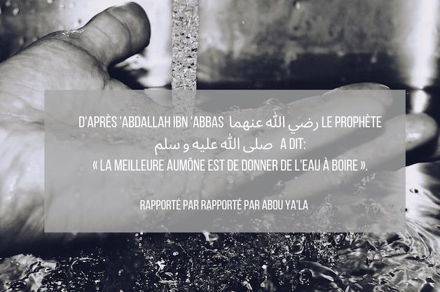 Hadith #23