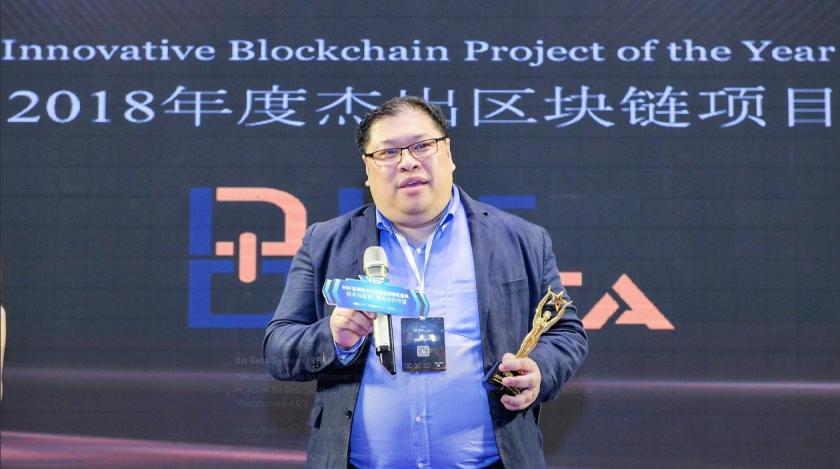 blockchain award gewinner ronald aai