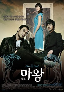 Korean Melodramas