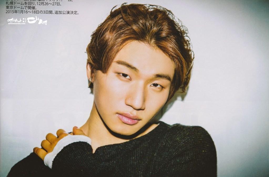 Fangirl Friday: Kang Daesung