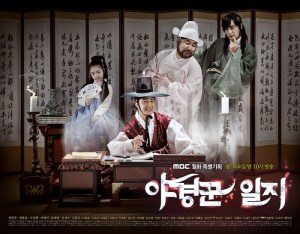 Kdrama Review: The Night Watchman's Journal & OST