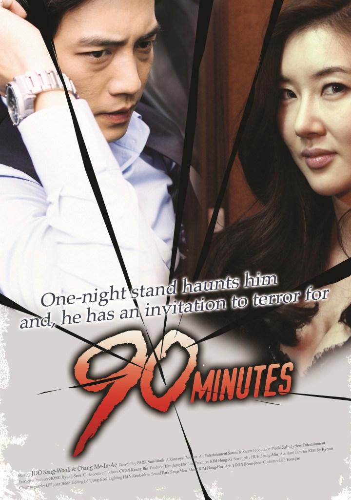 Korean Movie Review: 90 Minutes