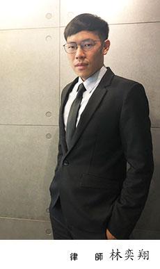 颺理法律事務所Young Li Law Firm-高雄律師劉家榮