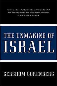 unmaking-of-israel