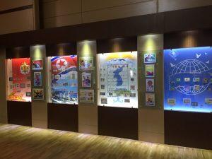 Stamp Exhibition