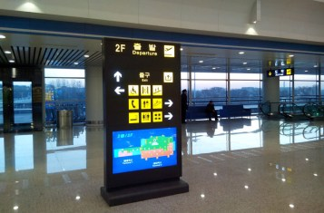 Airport guide - Thinking about travel