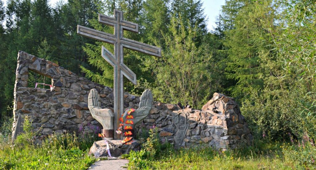 Orthodox Cross to the victims of the roads of bones in Magadan russia