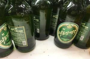 North Korean Beer: Taedonggang Beer