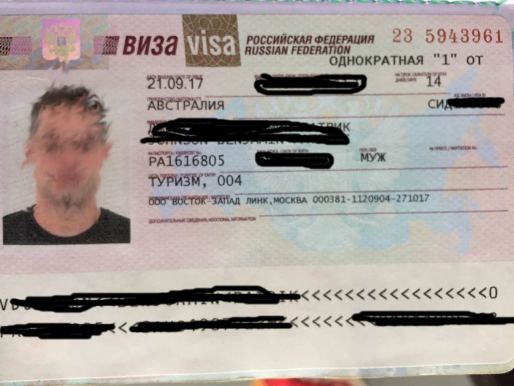 How to Get a Russian Visa | Young Pioneer Tours