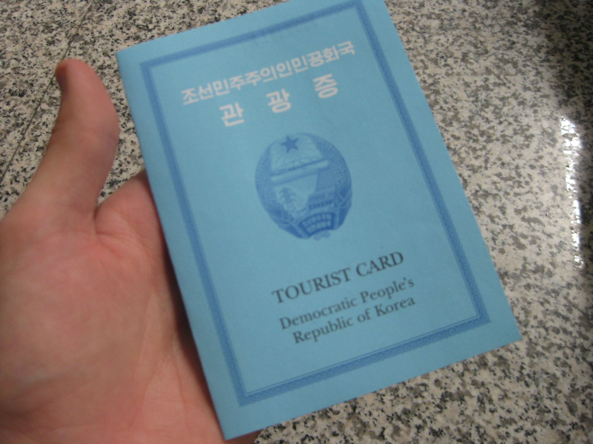 How To Get A North Korean Visa Young Pioneer Tours