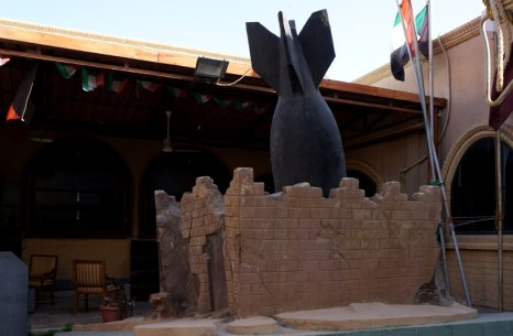 The Museum of Kuwait