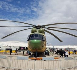 jordan international arms fair