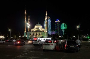 Akhmat Kadyrov Mosque in Grozny Chechnya