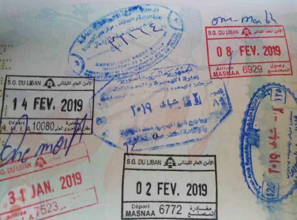 Visa for Syria