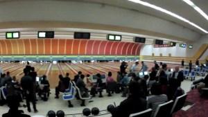 Golden Lane Bowling Alley