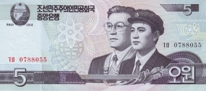 North Korean money: a 5-won note.